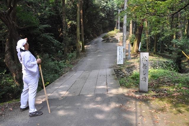 10番切幡寺 (30).JPG