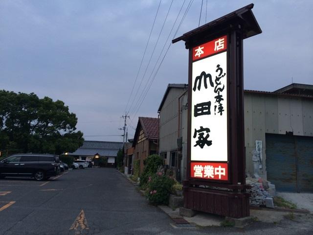 2014年9月28日まで (340).JPG