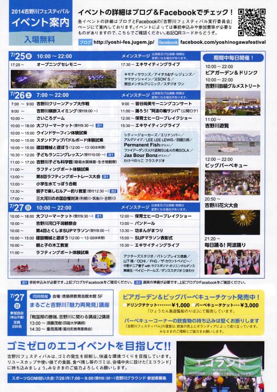 スクリーンショット 2014-08-17 12.30.08.png