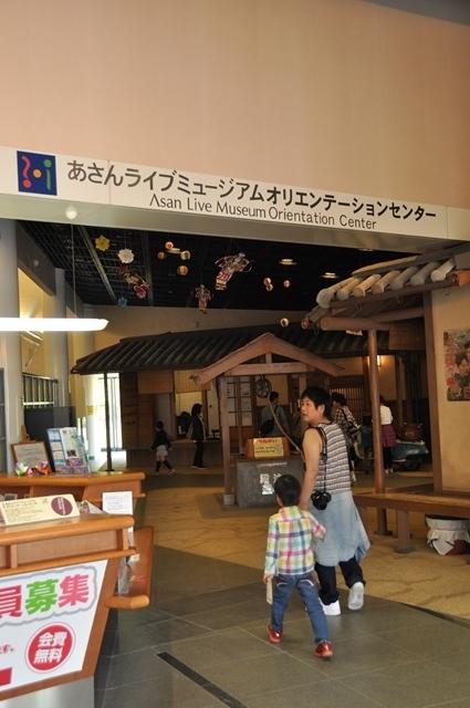 四季彩館 (2).JPG
