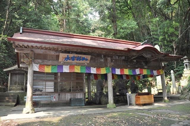 10番切幡寺 (23).JPG