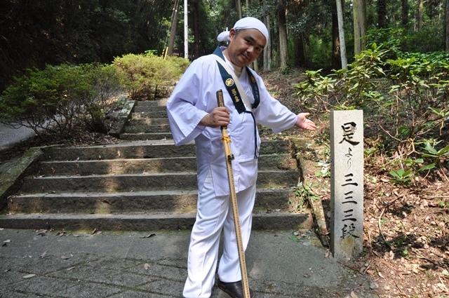 10番切幡寺 (32).JPG