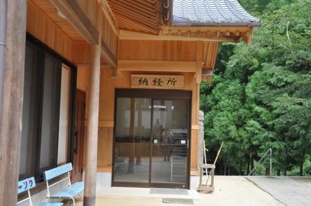 11番藤井寺 (20).JPG