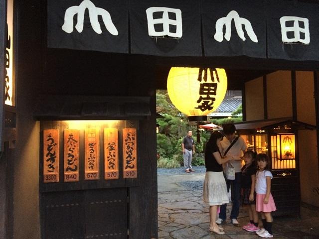 2014年9月28日まで (345).JPG
