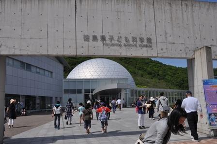 科学館 (1).JPG